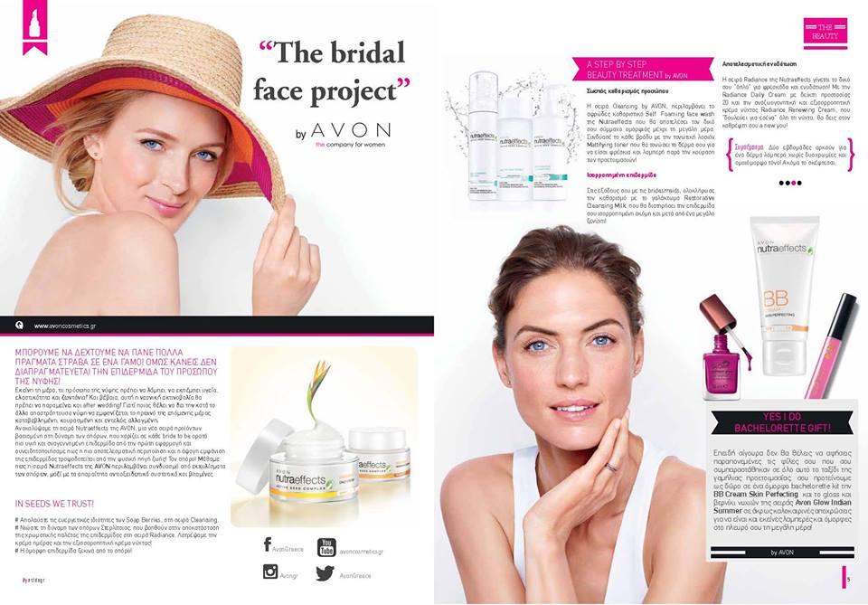 Avon cosmetics wedding