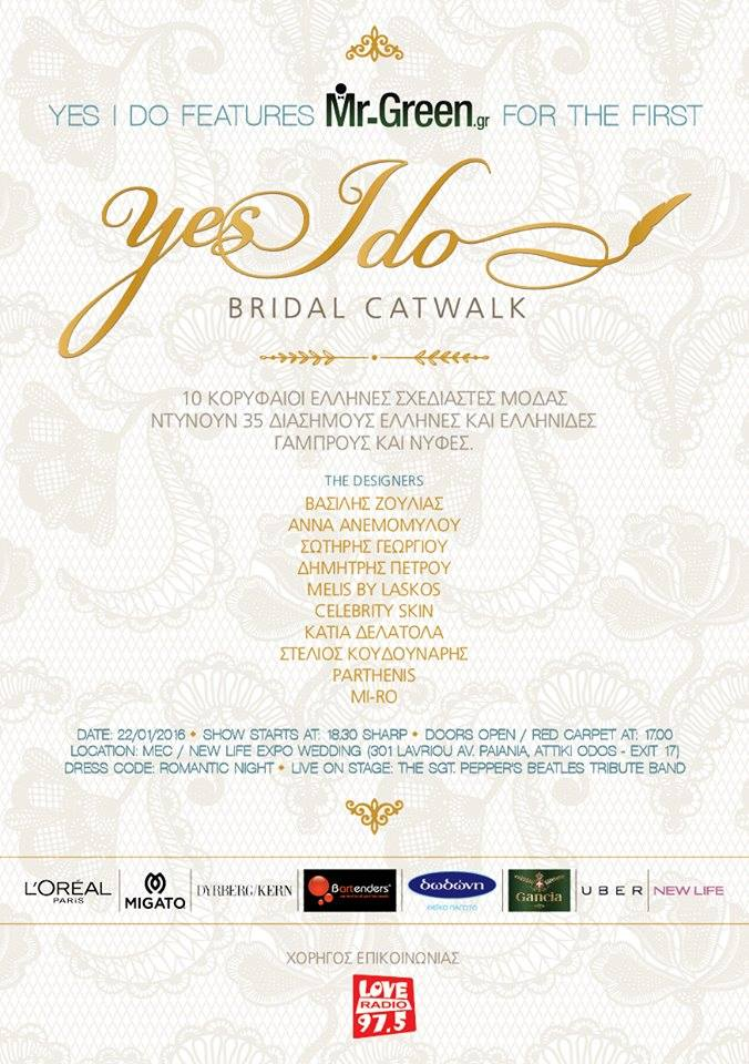 YID CATWALK INVITATION DESIGNERS