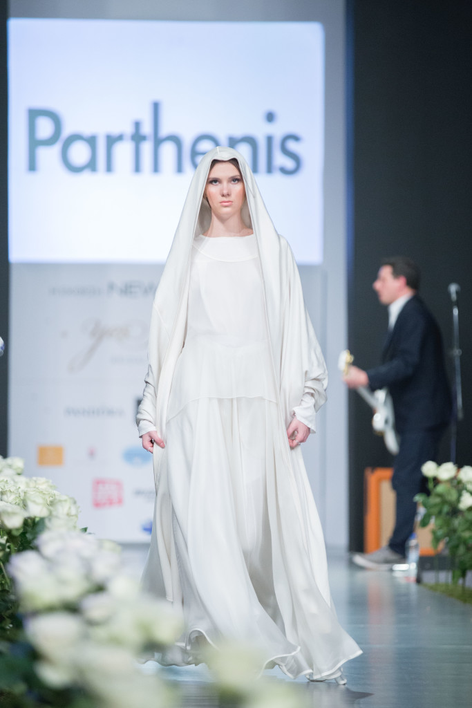 Α Parthenis bride.