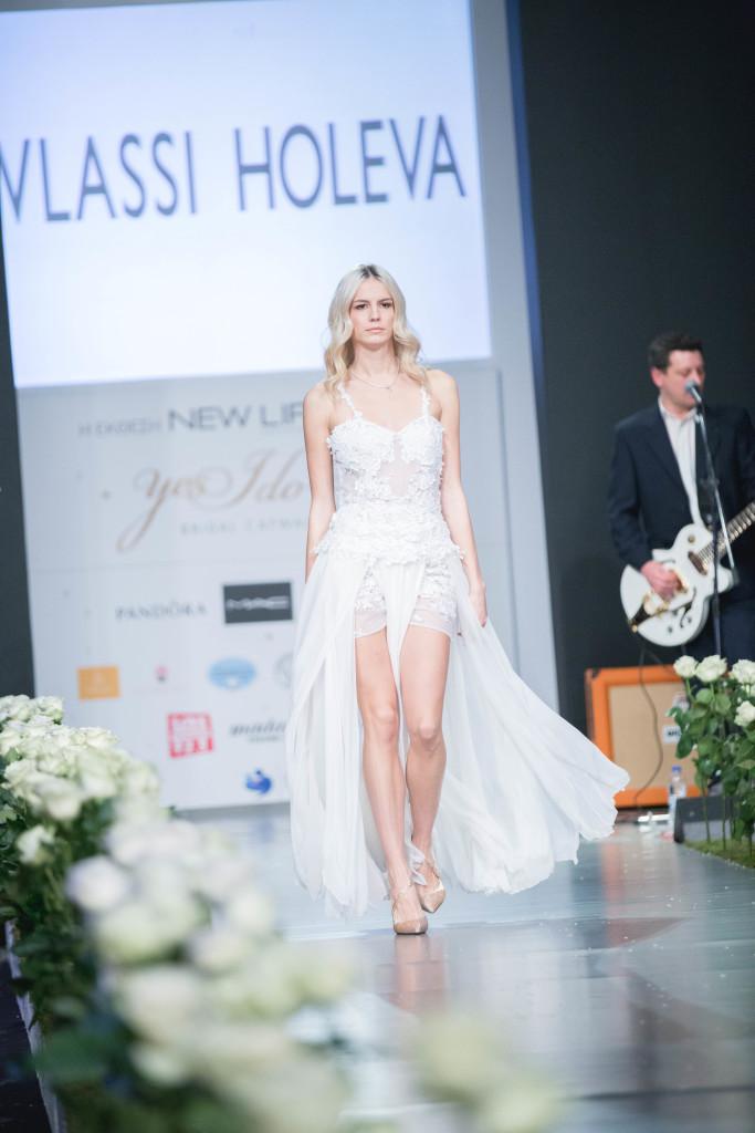 A Vlassis Holevas Bride.