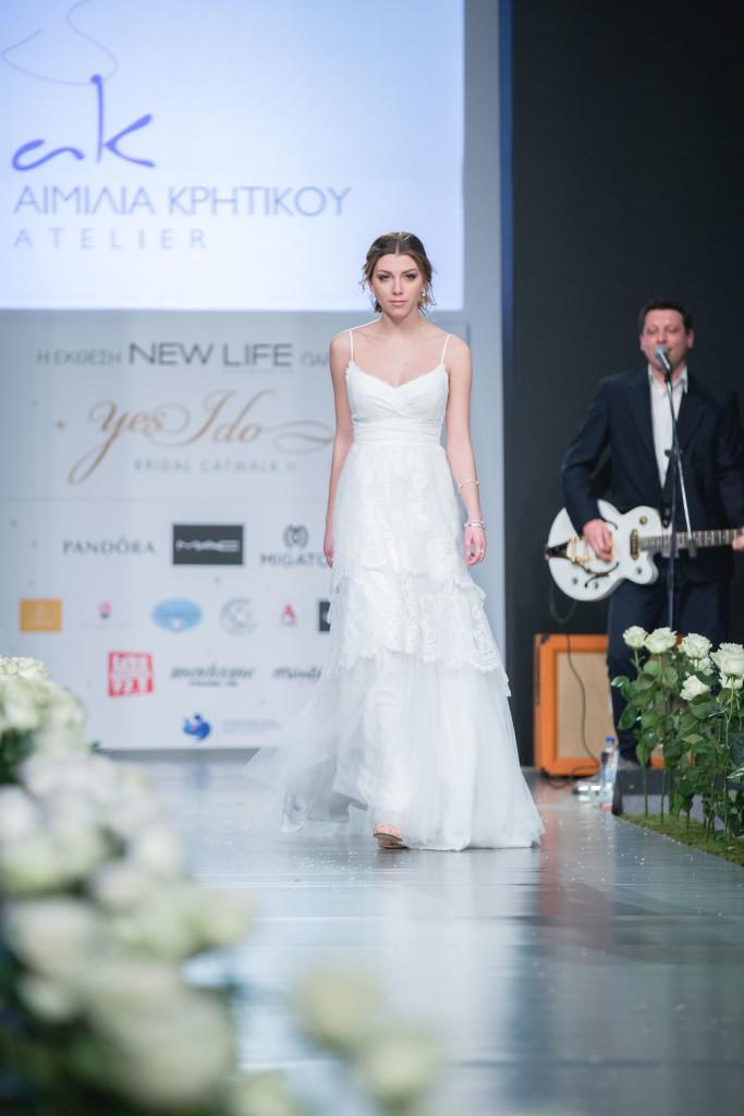 An Aimilia Kritikou Bride.