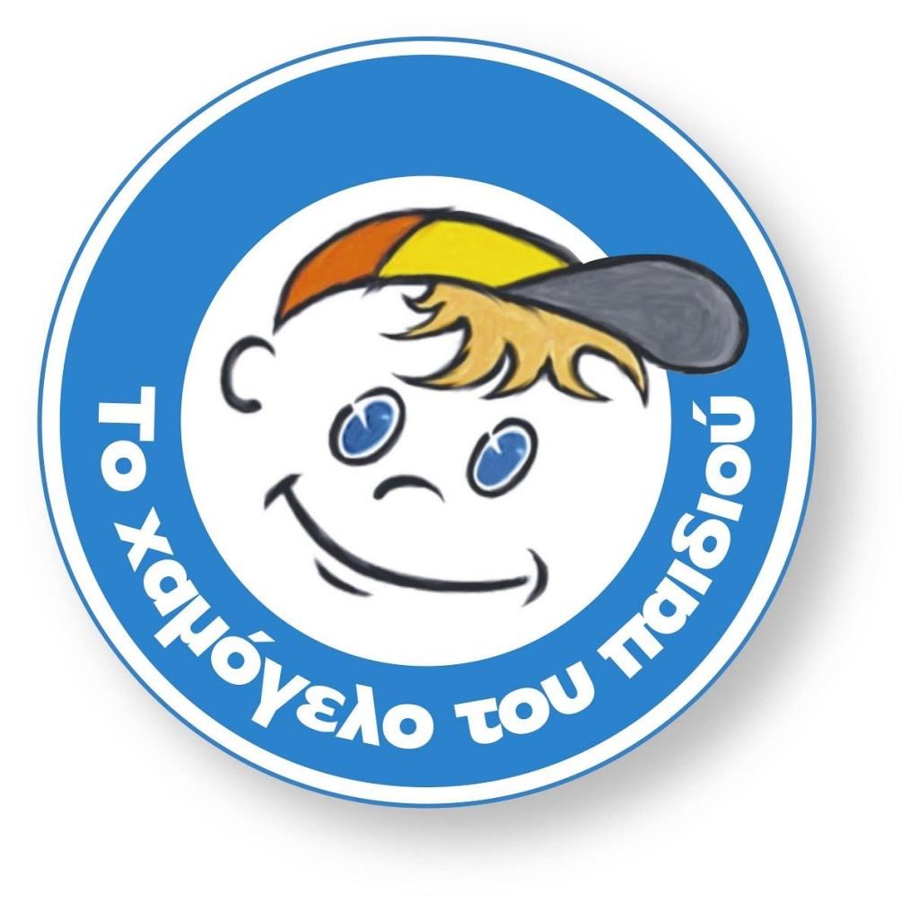 Το χαμόγελο του παιδιού λογότυπο