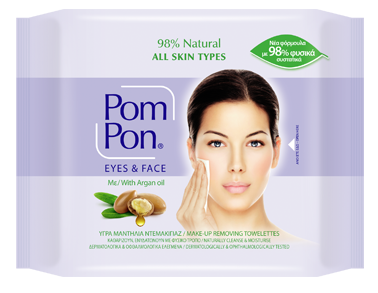 pompon all skin types