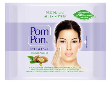 pompon all skin types
