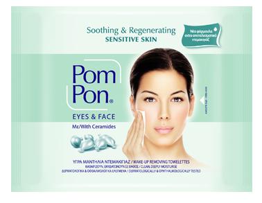 PomPon-Sensitive-Skin-34816-478-11