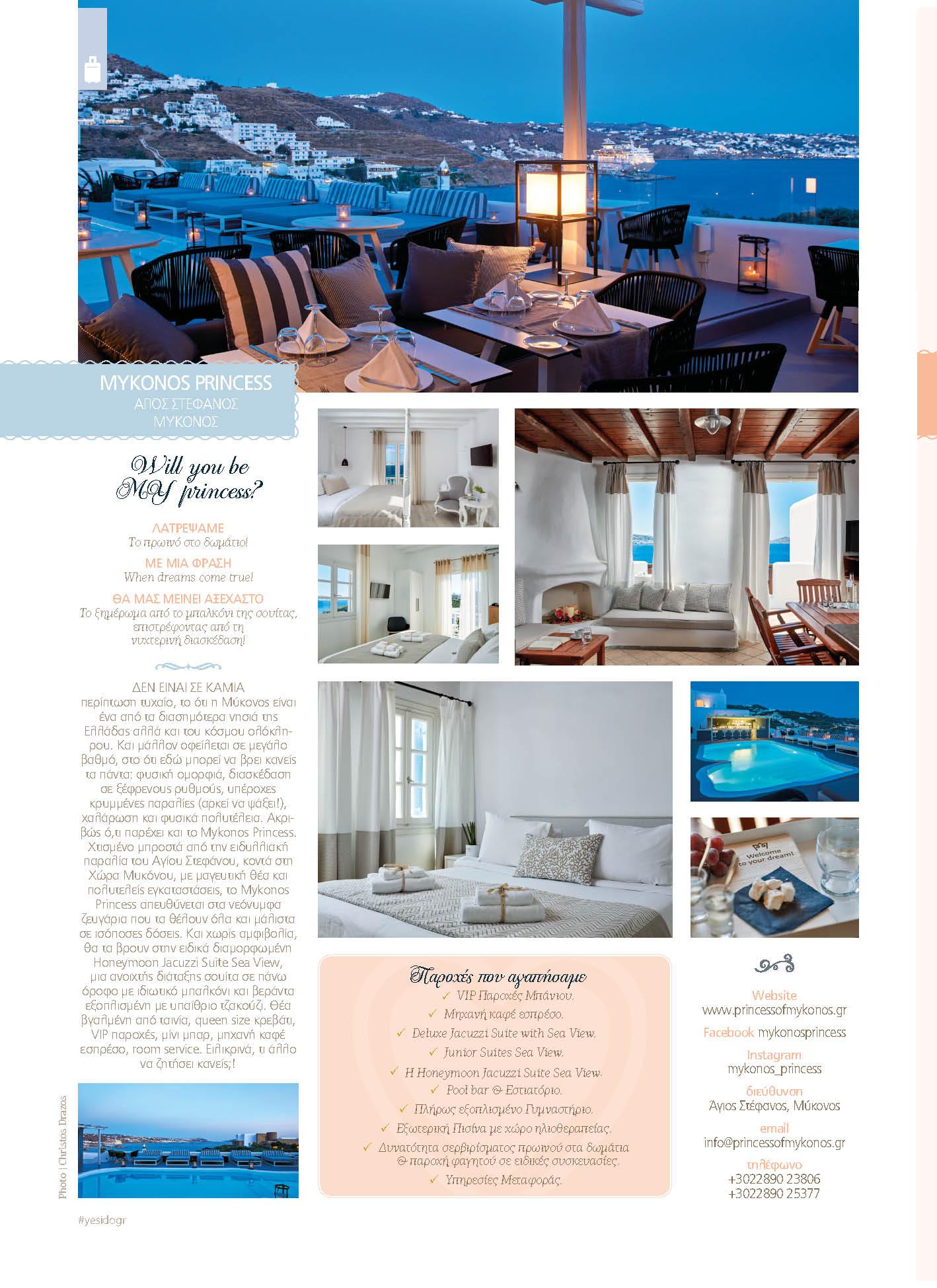 HOTEL BRAIN MONES4