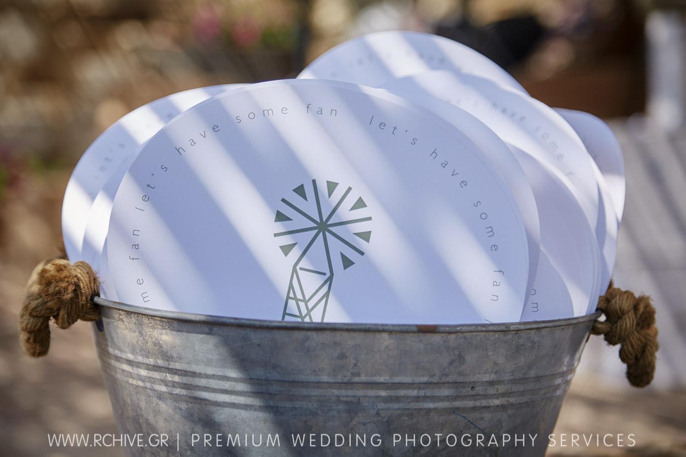 Rchive Wedding Photography