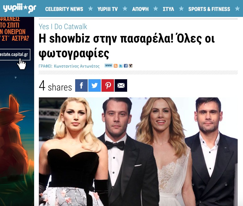 Yuppiii.gr