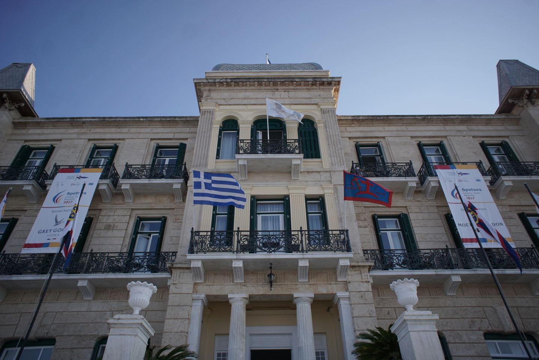 Το Poseidonion Grand Hotel, όπου και έγινε η προετοιμασία του ζευγαριού.