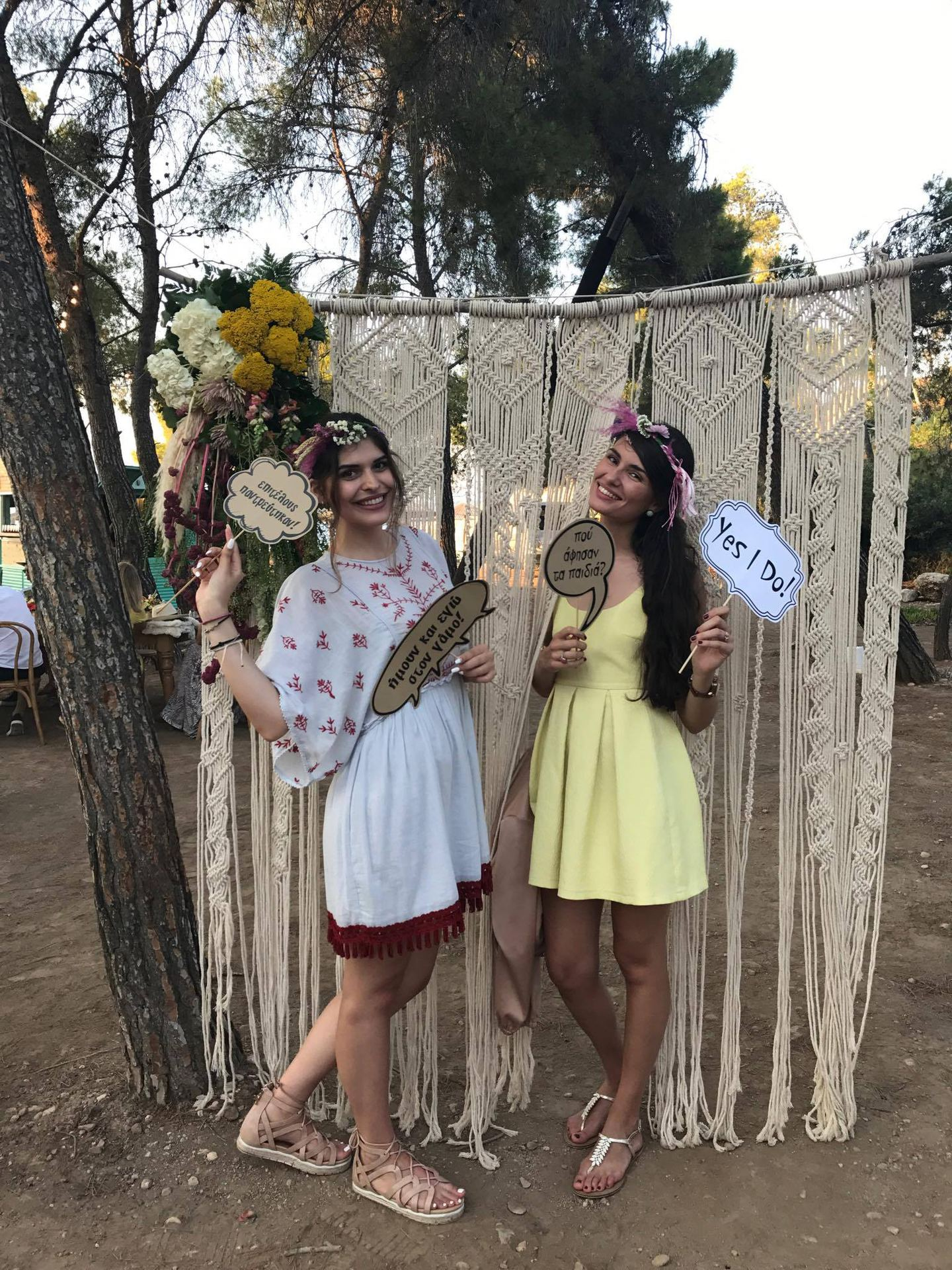 Νίκη Μουστάκα (Yes I do Beauty Editor) & Σοφία Ιωάννου (Yes I do Fashion Editor)
