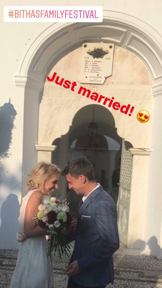 Επιτέλους! Παντρεύτηκαν :).