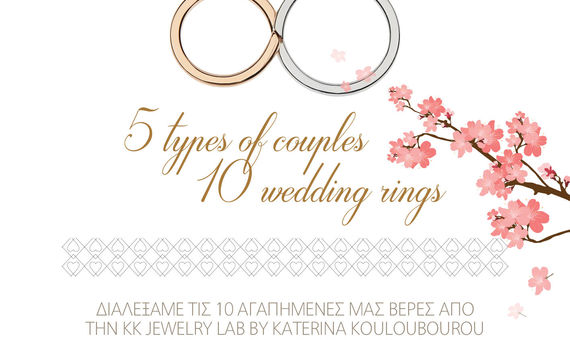 5 Types of Couples  d13eaeef954